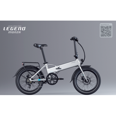 """Monza Urban Folding Electric Bike-COMMUTER-Order ONLINE Now and save 10%-use Promo Code """"Health10%""""-IMMEDIATE AVAILABILITY"""